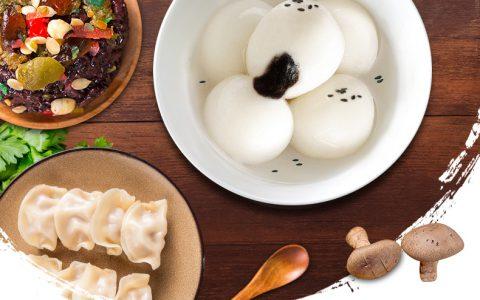 黑芝麻汤圆 知味观黑芝麻元宵汤圆 舌尖上的中国推荐甜品小吃