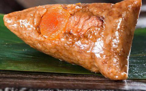 知味观蛋黄肉粽端午嘉兴粽子杭州知名小吃