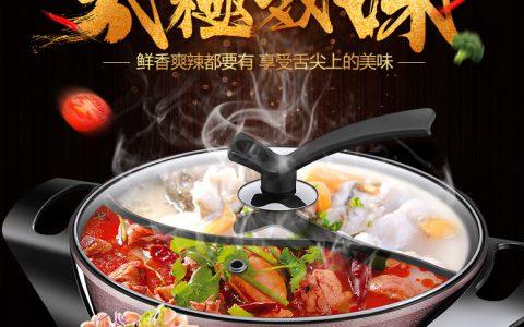 苏泊尔韩式多功能鸳鸯电火锅性价比评测