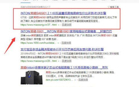 成都网络推广 营销实战案例 云推广第十八课