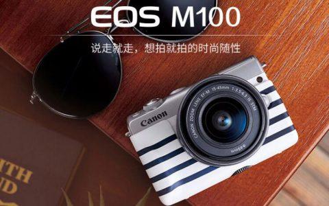 佳能M10和M3还有M100微单数码相机应该如何选择?