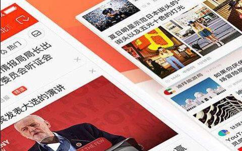 怎么在新浪新闻中做网络宣传
