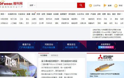 在OFweek科技资讯传媒维科网上推广产品自媒体方法