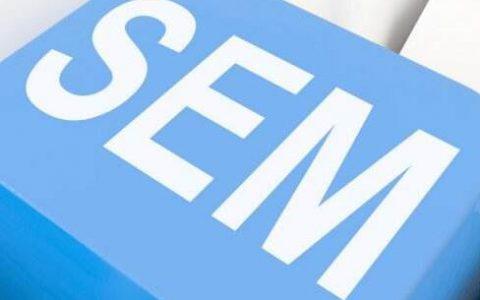 SEM互联网广告有什么好方法可操作