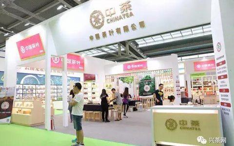 玩转2018深圳春季茶博会 与中茶海堤来一场浪漫的邂逅