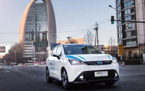 广汽新能源 传祺GE3纯电动SUV汽车 2017款智享版性价比评测