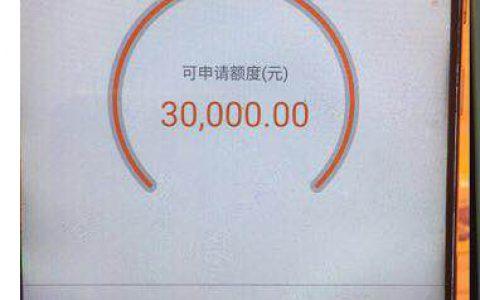 白户有什么办法能借贷到2万?多做几个平台