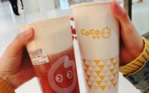 coco都可奶茶,红遍大江南北的加盟品牌有哪些过人之处?