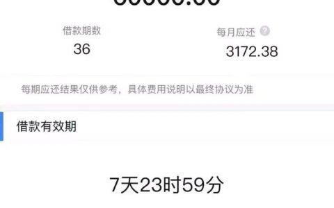 在南宁急需贷3万~5万,谁能帮忙?看下文