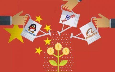 改革开放辉煌40周年:中国互联网如何从无到有,再到领先世界?