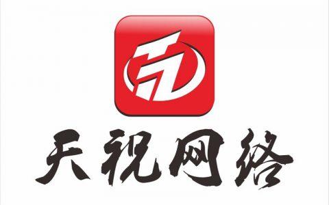 搜狐新闻投放广告怎么做的呢?