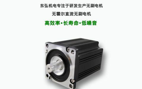 AGV小车直流无刷电机如何选型?