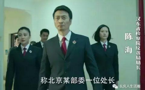 """长庆人,""""躺红""""陈海局长有话对您说"""