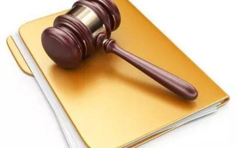 法院:禁止苹果公司在中国市场进口和销售!没有二审 不可上诉