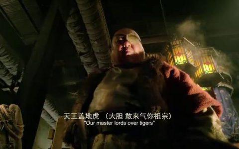 民国江湖密码之春点(一)