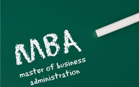 (武汉)工作人员在职读MBA有哪些途径?一起来看看吧