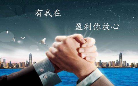 严亦澜:如何在金市中快速盈利