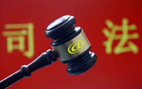 """湖南省纪委监委应对怀化、通道两地法院存在的""""小虎苍蝇""""进行严肃追责"""