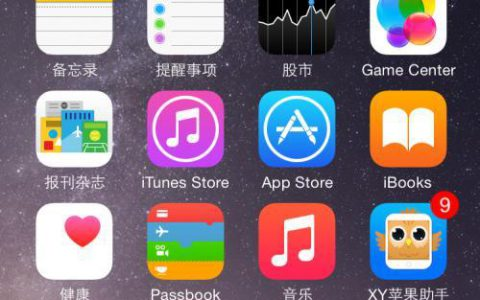 iOS 13变化:夜间模式、增强 iPad 体验、改进 CarPlay系统
