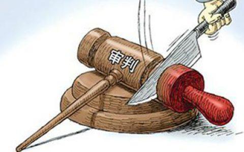 投诉怀化、通道两地法院法官违法违纪办案