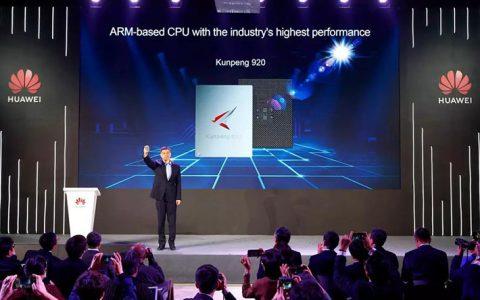 华为鲲鹏920处理器发布:内建64个内核,网络带宽提升4倍