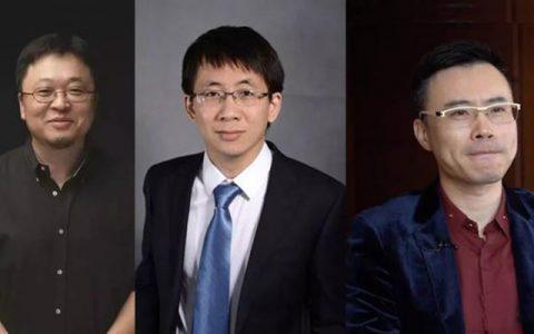 王欣、张一鸣、罗永浩同日发布社交产品,三款产品都长什么样?