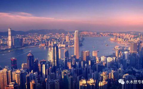 中国未来5年最赚钱的投资!(强烈推荐)