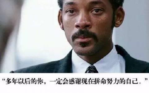 """寄宿考研学校教你""""提前偶遇""""考研英语真题!"""