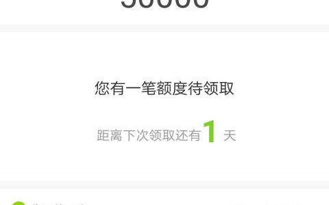 深圳那里可以借贷到3万?口子更新