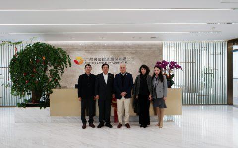 中国非公立医疗机构协会(CNMIA)到访广民投