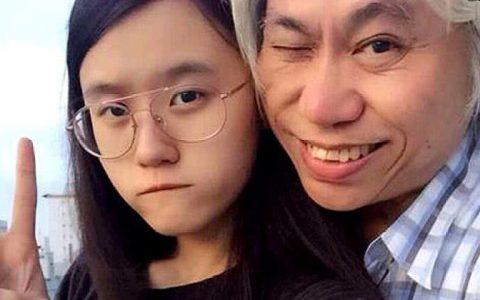 """相差40岁""""爷孙恋""""已6年,李坤城高调示爱小女友,要催生?"""