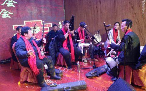广平县音乐家协会携手戏迷俱乐部举办庆新年公益联欢晚会