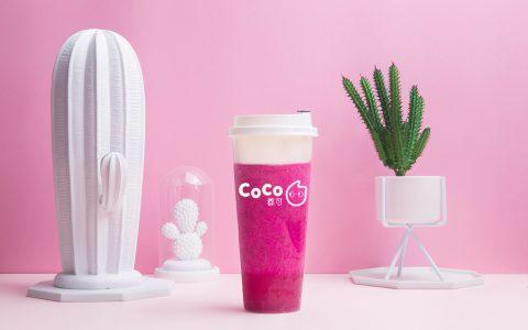 加盟coco都可奶茶,为你带来最大的益处!