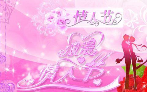 """中国的""""情人节""""和西方的""""情人节"""" 有什么不同?"""