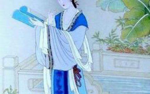 当今视野下的电影、戏曲中的宋代女词人李清照