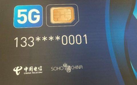 5G翻译机有多快?