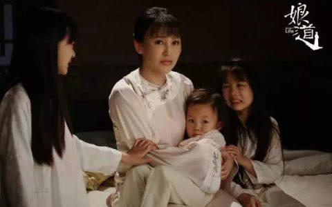 女人最好的嫁妆是贞操:请把女德脏手从女孩子身上移开
