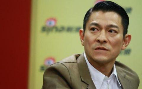 震惊!刘德华天王为啥要起诉浙江企业?原因是这样。