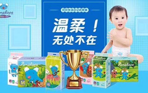婴儿纸尿裤产业迎爆发,贝贝生活日记纸尿裤坐稳局势临危不乱
