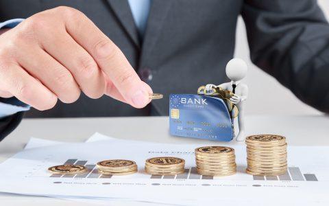 不要小看闲置在家的银行卡