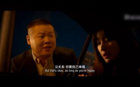 岳岳的电影也就属这最经典了,真的是像极了爱情!