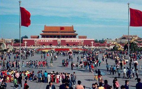 1988年的北京老照片,一起来看看父母辈的生活是怎么样的