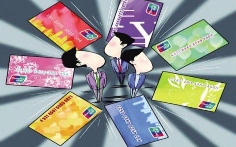 不用钱也能还信用卡,看老鸟们都是怎么操作的
