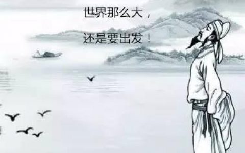 诗仙传说之仙人天葬