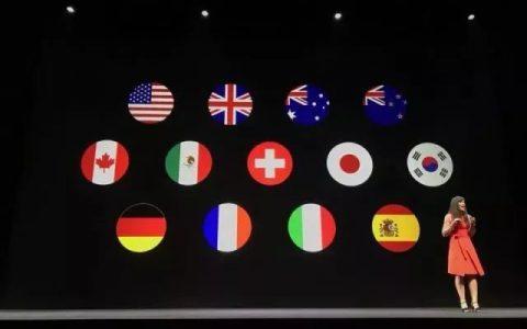 苹果ASM新增46个国家和地区,为何中国区迟迟不上线?