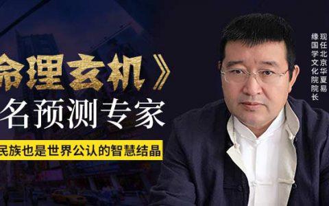 权威媒体联合报道刁氏易学创始人刁吉祥老师人物新闻,彰显自品牌行业影响力