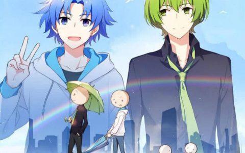 动漫奶茶跨越三季,倾情陪伴《小绿和小蓝》完美收官!