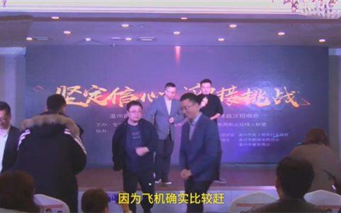 罗永浩为微商站台,网传为5万元出场费,还将入局电子烟领域