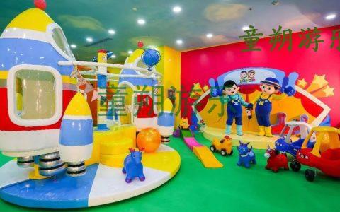 儿童游乐园选址需要注意什么?儿童游乐场经营位置如何选?
