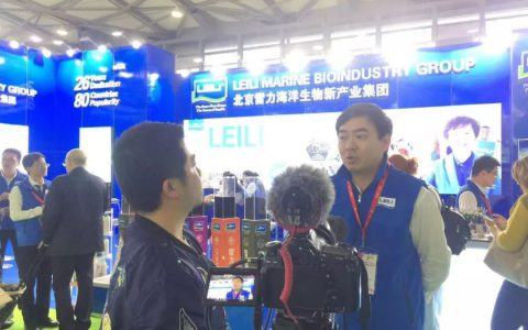 《中国农资秀》走进第二十届CAC国际农化展
